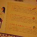 写真: パン食系女子のレシピブック