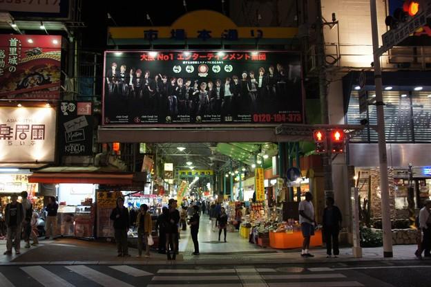 20111124_国際通り_01