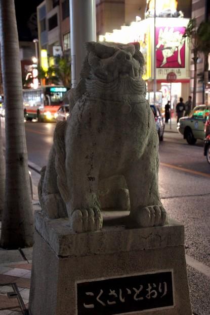 20111124_国際通り_02
