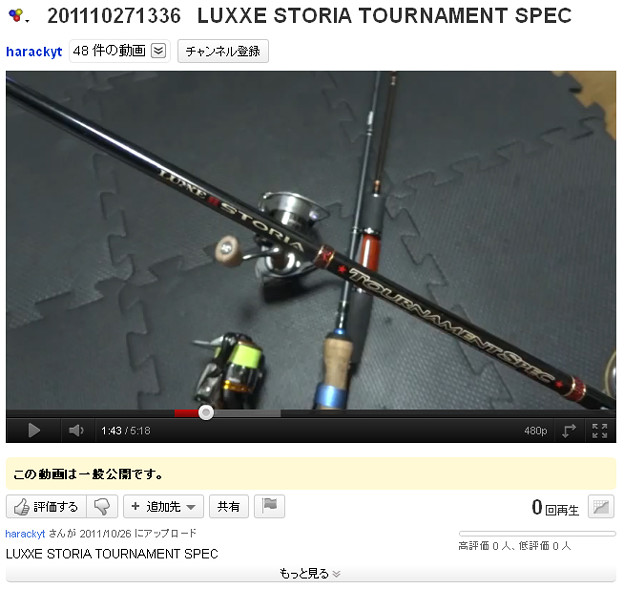LUXXE STORIA TOURNAMENT SPEC