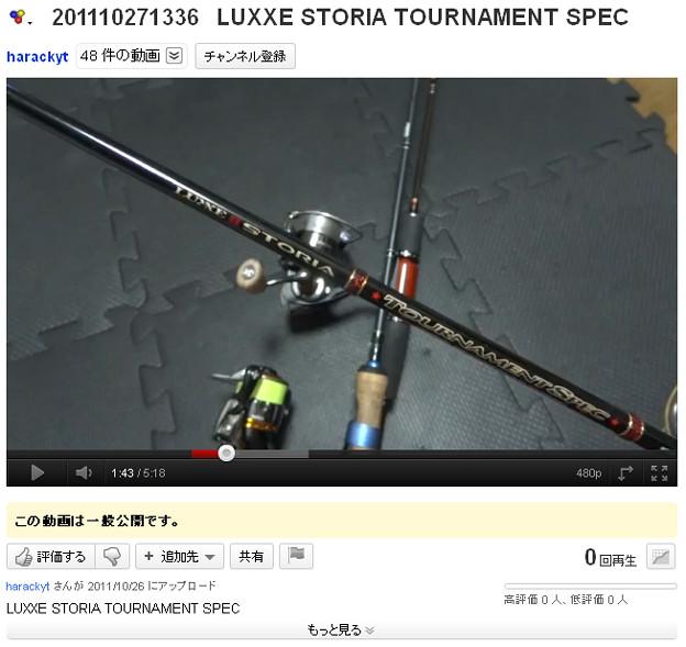 LUXXE STORIA TOURNAMENT SPEC