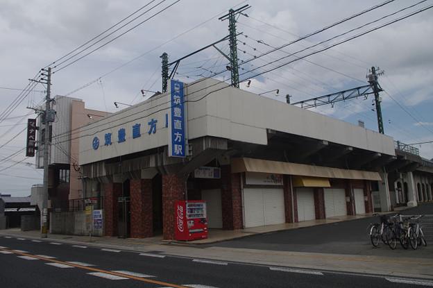 s1475_筑豊直方駅_福岡県_筑豊電鉄