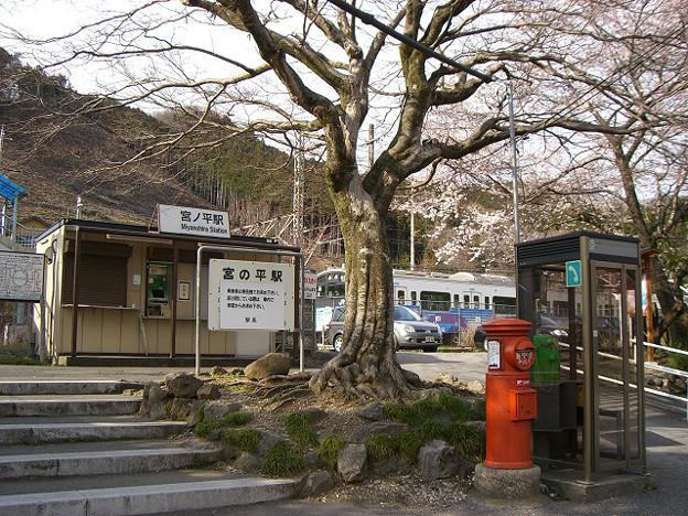 r0287_宮ノ平駅_東京都青梅市_JR東日本青梅線