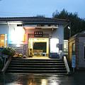 Photos: r0467_西気賀駅_静岡県浜松市_天竜浜名湖鉄道