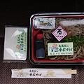 Photos: s4771_亀嵩駅の手打そば_扇屋_2012