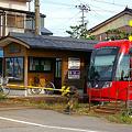 万葉線、庄川口駅