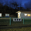 JR西日本・山陰本線、馬路駅
