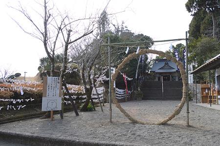 芽の輪(ちのわ)