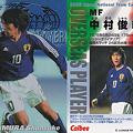 写真: Jリーグチップス2003SP-5中村俊輔(レッジーナ)