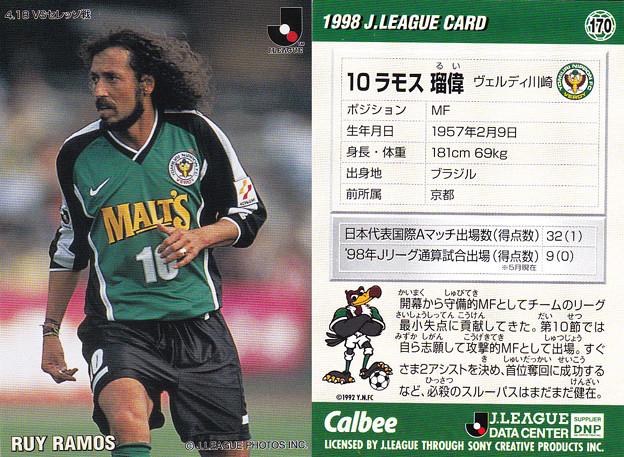 Jリーグチップス1998No.170ラモス瑠偉(ヴェルディ川崎)