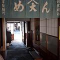 Photos: 大澤製麺所
