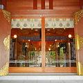 Photos: 拝殿の中-神明社 (横浜市保土ケ谷区神戸町 107)
