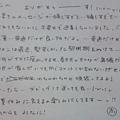 写真: @hase0118 たにへーー! 頼まれてもいない手書きの返事← 字汚くて&小さく...