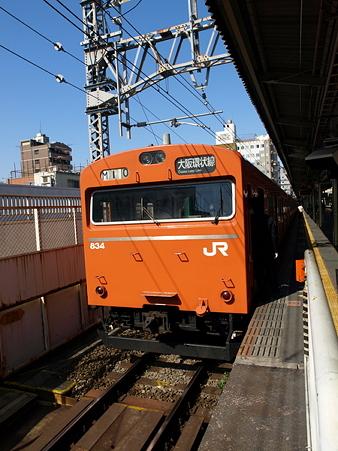 103系(今宮駅)1