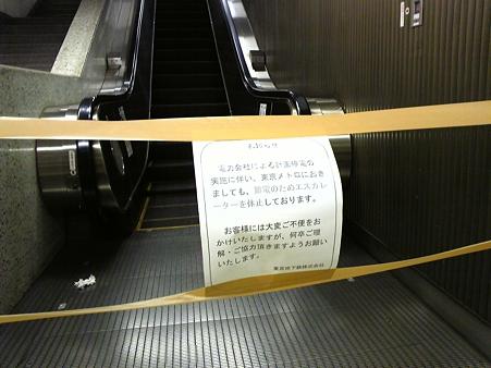 節電エレベーター