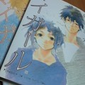 Photos: 今日買った漫画。きゅんきゅ...