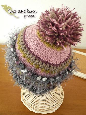 フランボワーズのニット帽 2
