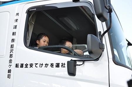 トラック大きい!