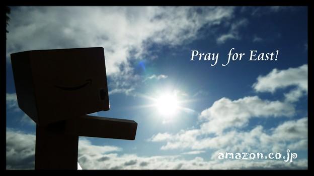 Pray for East!