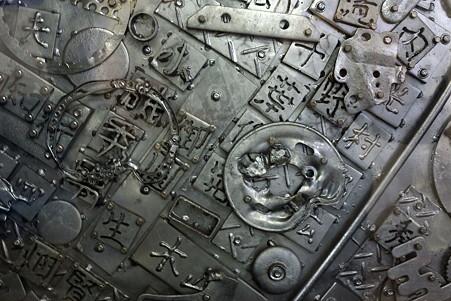 2011.03.06 清澄白河駅 ホームの壁アート