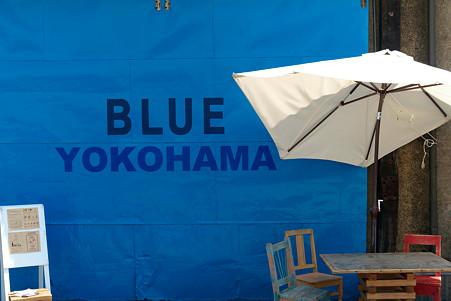 2011.08.18 みなとみらい 象の鼻パーク BLUE BLUE YOKOHAMA