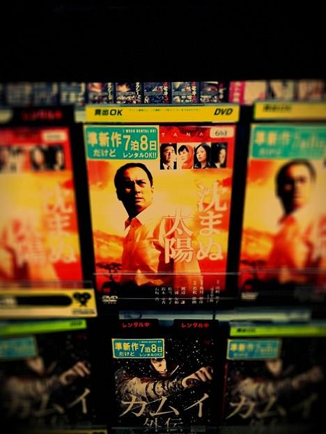 Photos: 映画鑑賞(レンタル)・・・。
