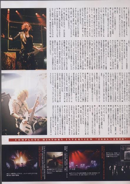 ページ3●FOOL'S MATE January 2011 1月号●the GazettE●大きく見るには写真クリックして右上の「元画像」を選んでください