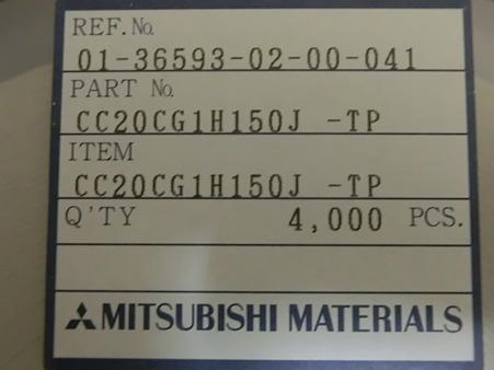 CIMG0830.JPG