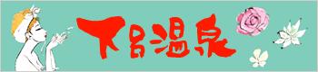 banner_gero