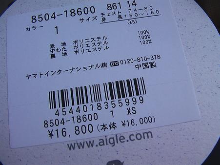 IMGA0868