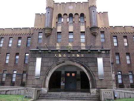 大坂城・旧大阪市立博物館 - 12