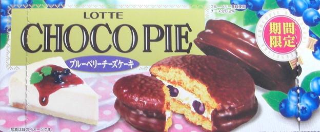 チョコパイ ブルーベリーチーズケーキ