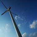 Photos: 風車