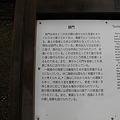 Photos: 110511-48高知城・詰門
