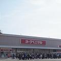 Photos: 110314 ヨークベニマル 遠見塚店@仙台_P3140246