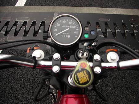 CIMG1292