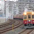Photos: 京阪8030系