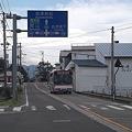 Photos: 金道 - 1