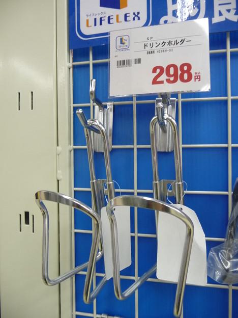 アルミ製ドリンクホルダー298円