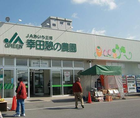 JA AITI MIKAWA KOUDA IKOINO NOUEN-230226-2
