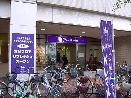 pare marche nishiharu-180224-2