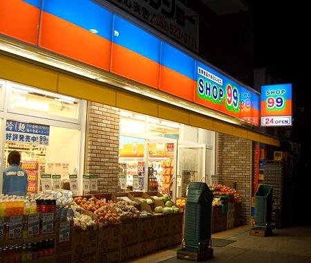 ショップ99浅間町店 3月30日(木)オープン -180330-1