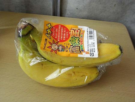 バナナ (¥98 ) @ ダイエー