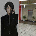 Photos: au×二宮和也