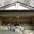 Photos: 愛宕神社(3)愛宕地蔵