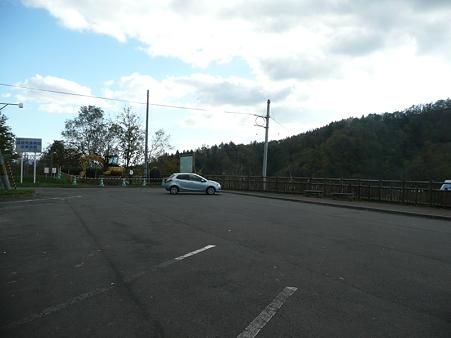 katurasawaDAM_mikasa3