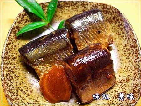 サンマの生姜煮