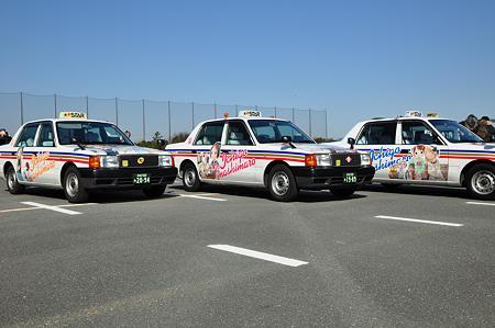苺ましまろタクシー1
