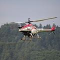写真: 農薬空中散布 無人ヘリコプター 4