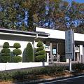 Kamikawa Reien 2011-11-20 1113